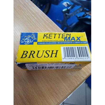 набор щёток для машинки kettenmax BRUSH