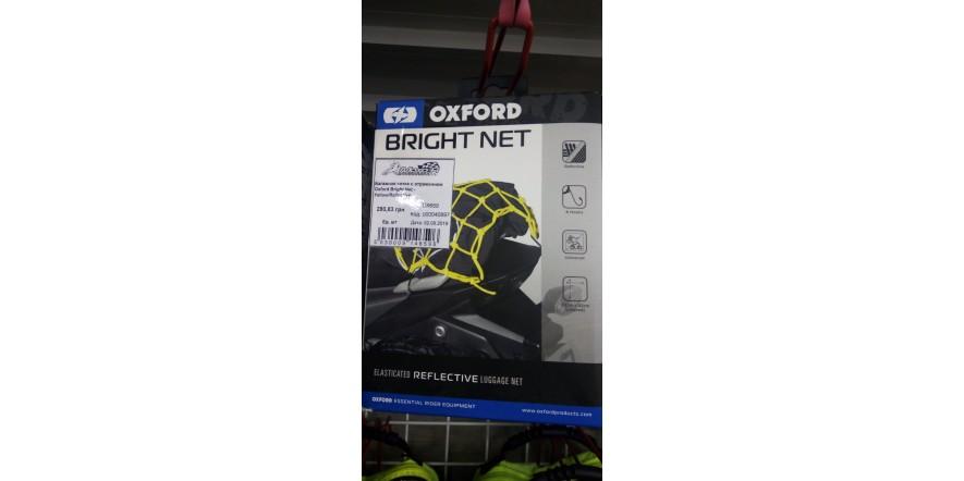 багажная сетка с отражением oxford bright net black/reflective
