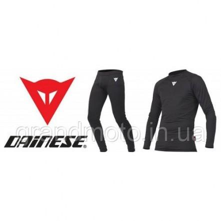Комплект термобелья для мотоциклиста Dainese L,XL