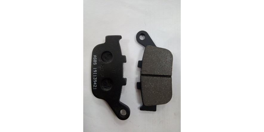 Колодки тормозные задние Geon CR-6