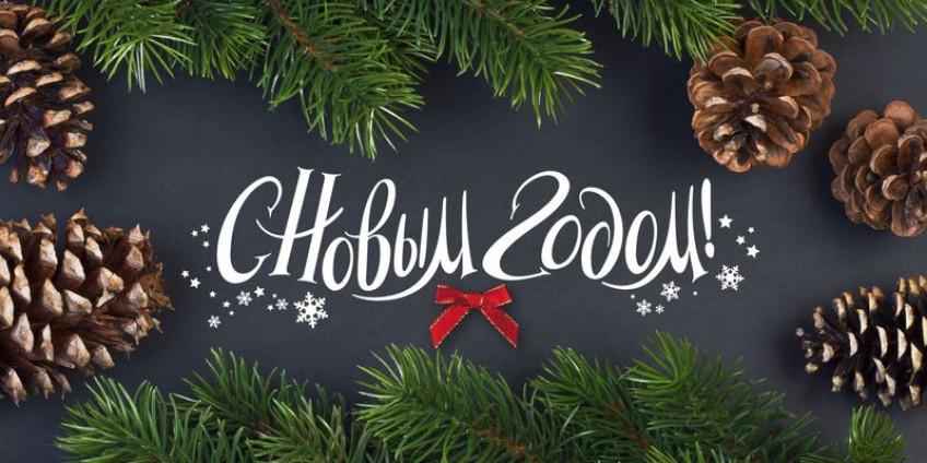 Мотоцентр в Запорожье поздравляет всех с наступающими праздниками. График работы в праздничные дни